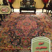 اصول ست کردن فرش دستباف با دکوراسیون داخلی